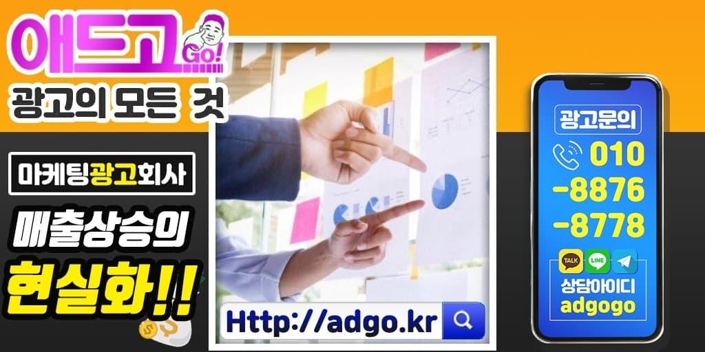 광고대행업체바이럴마케팅